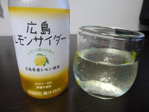 広島レモンサイダー 画像2