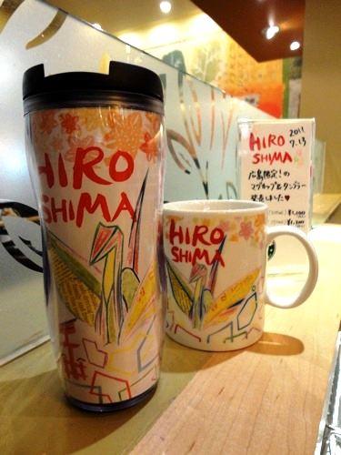 スターバックス ご当地タンブラー、広島 2011年の新作は 折り鶴モチーフ