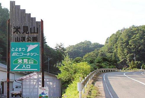 紙ヒコーキタワー 場所 目印の看板