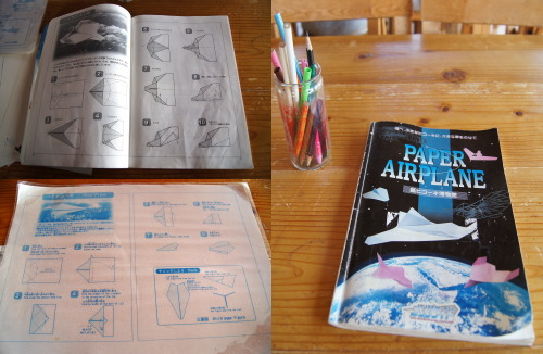 とよまつ紙ヒコーキタワー 紙飛行機の折り方