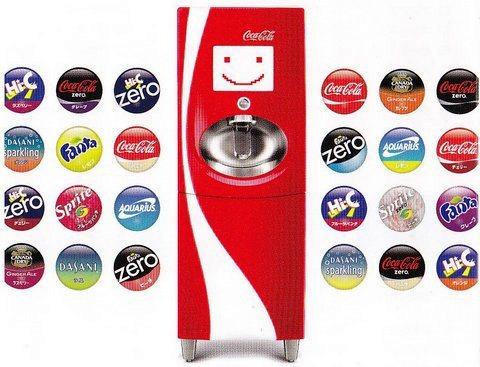 自分好みにブレンド出来る、日本初 コカコーラのマシーン(自動販売機)を使ってみた