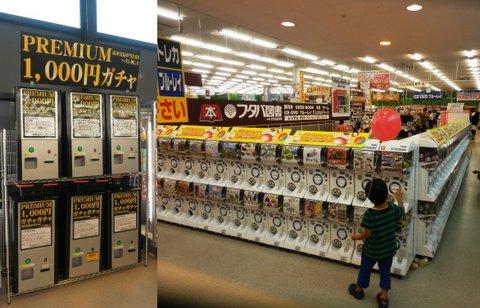 フタバ図書 GIGA五日市店 店内の様子2