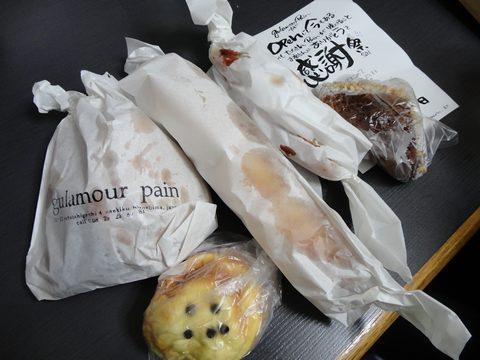 五日市 八幡のグラマーペインのパン