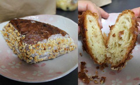 グラマーペイン 菓子パン