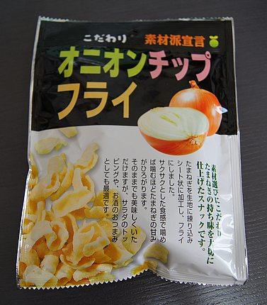 オニオンチップフライ、広島の共同食品工業 おつまみスナック