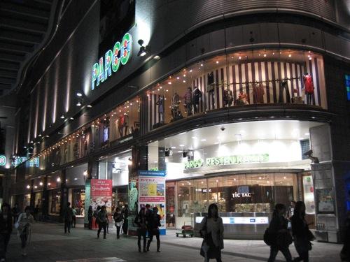 広島パルコ 画像