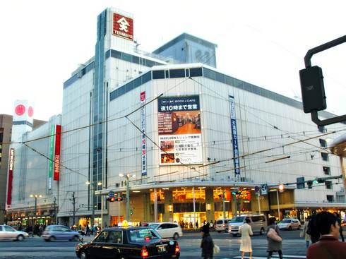 天満屋 広島八丁堀店が閉店へ。来年春にヤマダ電機が入居、書店は継続