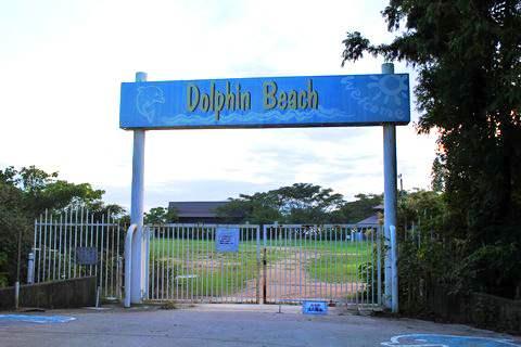 ドルフィンビーチ 入口