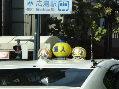 何故ちょうちん!? 広島市内で見かけた個人タクシー