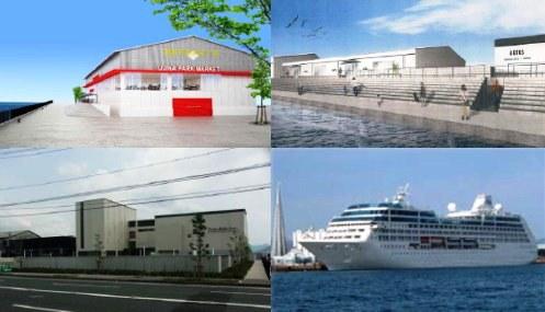 宇品デポルトピア 2011年末に続々と新施設が誕生