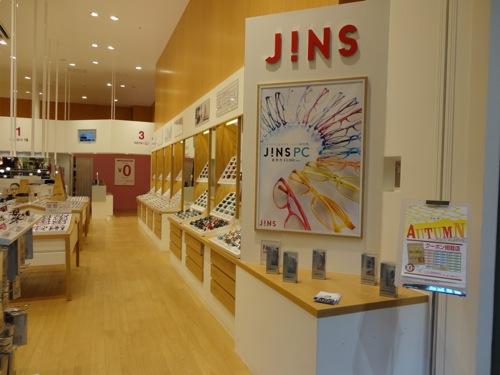ジンズ(JINS) 広島店 ジンズPCの画像1
