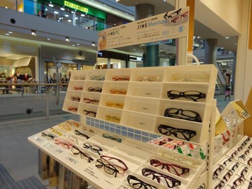 ジンズ(JINS) 広島店 ジンズPCの画像2
