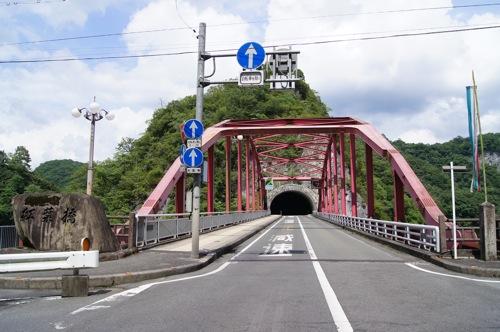 広島県 帝釈峡 紅葉の名所 画像8