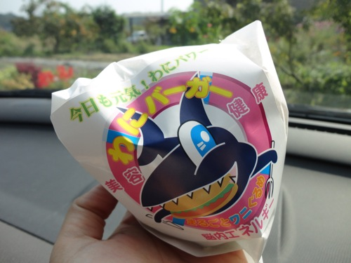 ワニバーガー、ワニプリン 広島県三次市 で話題のわにグルメを食べてみた