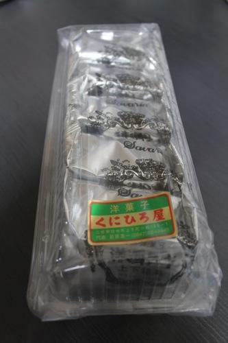 上下町くにひろ屋 洋酒ケーキ の画像2