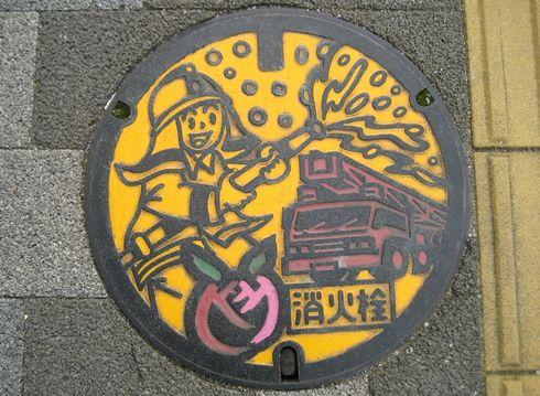 広島県 福山市のマンホール