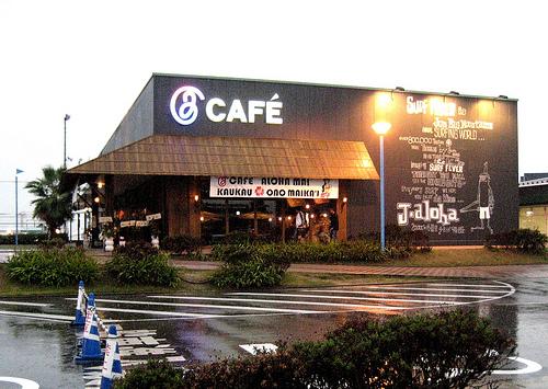 Jカフェ マリーナホップ 店内はハワイを再現!癒しの空間に