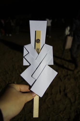 出雲大社 神迎祭の画像3
