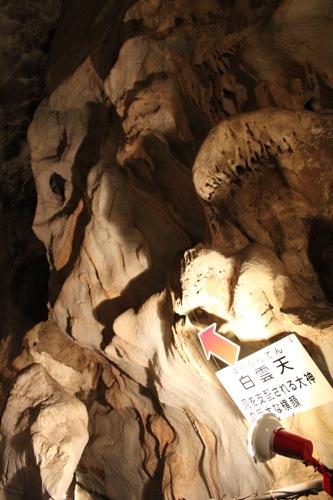 広島県 紅葉の名所 帝釈峡の画像2