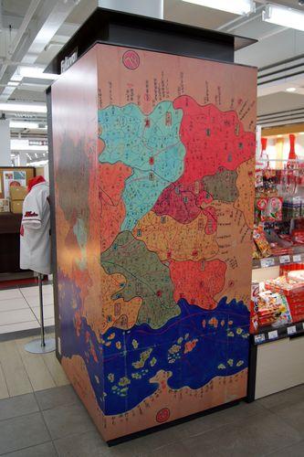 広島空港に昔の地図