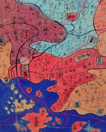 広島県の古地図?
