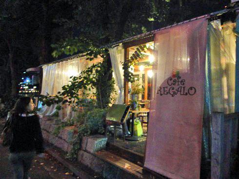 カフェレガロ(Cafe REGALO) 広島駅周辺 のカフェ11