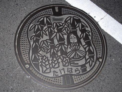 広島県竹原市のマンホール
