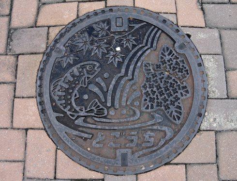 山県郡安芸太田町(旧 戸河内町)のマンホール