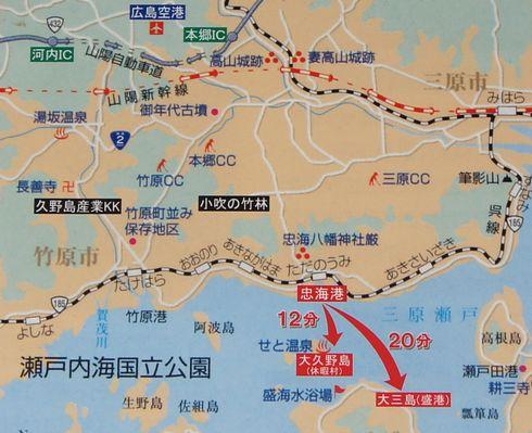 うさぎ島 大久野島の地図 忠海港からのアクセス方法
