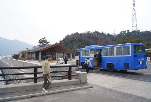 うさぎ島 大久野島 無料で乗れる 休暇村の送迎バス