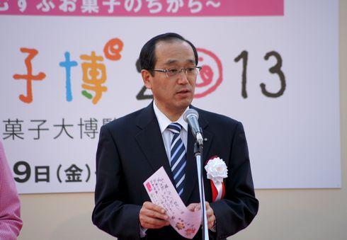 ひろしま菓子博2013 500日前セレモニーの様子