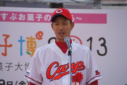 ひろしま菓子博2013 広島カープ 梅津投手