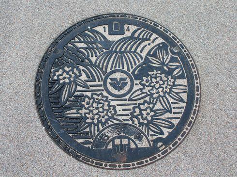 東広島市福富町のマンホール