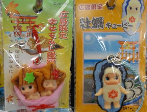 ご当地キューピー 牡蠣ともみじ饅頭 キューピー