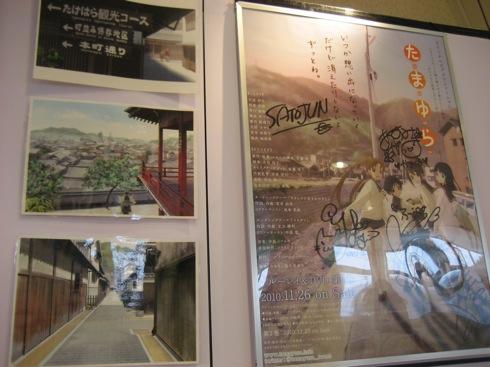 道の駅たけはら の中の様子 画像13
