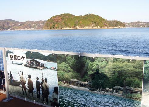 大河ドラマ 平清盛 広島ロケ地になった柏島