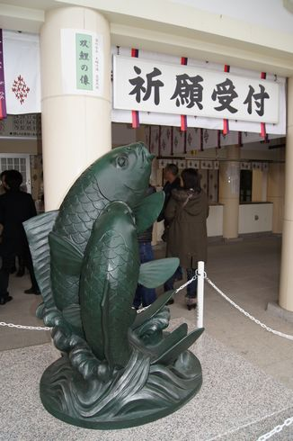 広島護国神社に 双鯉の像と、昇鯉の像