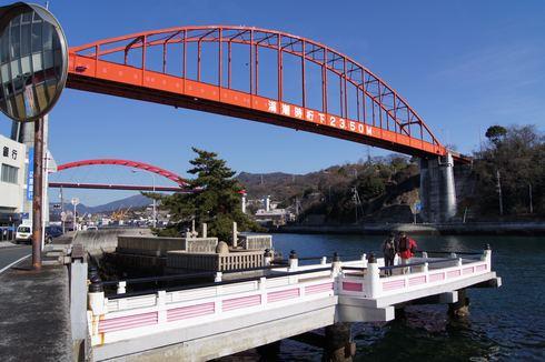 清盛塚と音戸大橋、第2音戸大橋