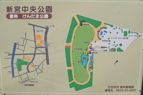 新宮中央公園(けん玉公園) 画像15