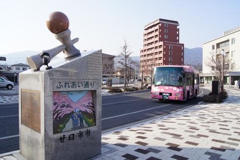 新宮中央公園(けん玉公園) 画像17
