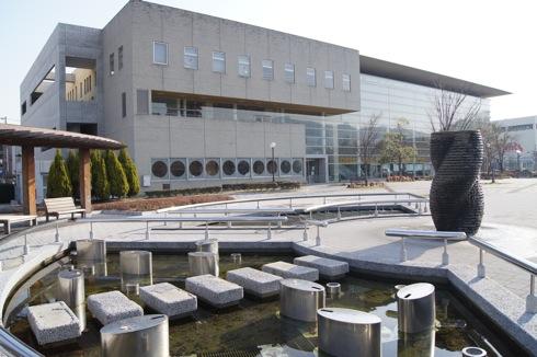 新宮中央公園(けん玉公園) 画像7