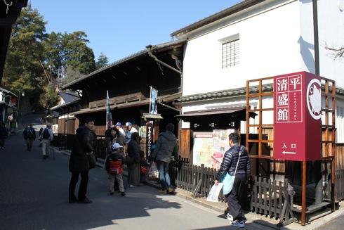平清盛 色に染まる宮島の風景 画像3