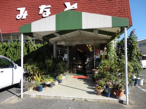 大竹市のレストラン みなと 画像15