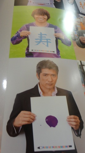 Piece for Peace HIROSHIMA(ピースフォーピース ヒロシマ)5