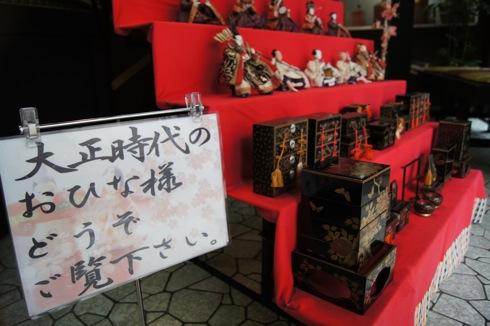福山市鞆の浦 ひな祭り 2012の 画像3