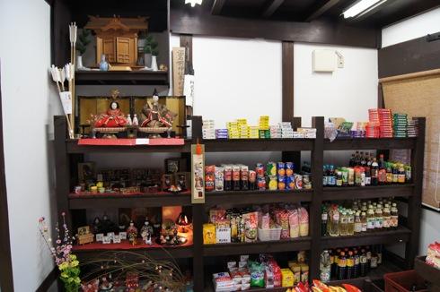 福山市鞆の浦 ひな祭り 2012の 画像7