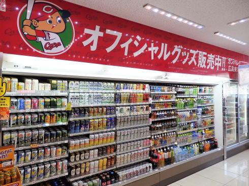 ローソン東荒神町店 広島の赤ローソン3