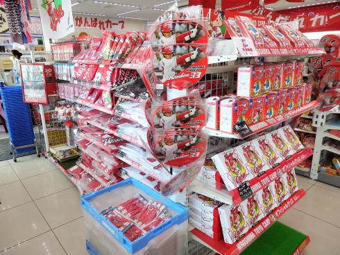 ローソン東荒神町店 広島の赤ローソン