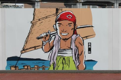 カープ選手ウォール 2012の 画像10