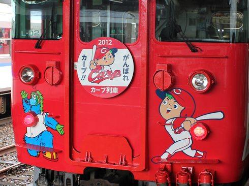 広島カープ ラッピングトレイン 画像2